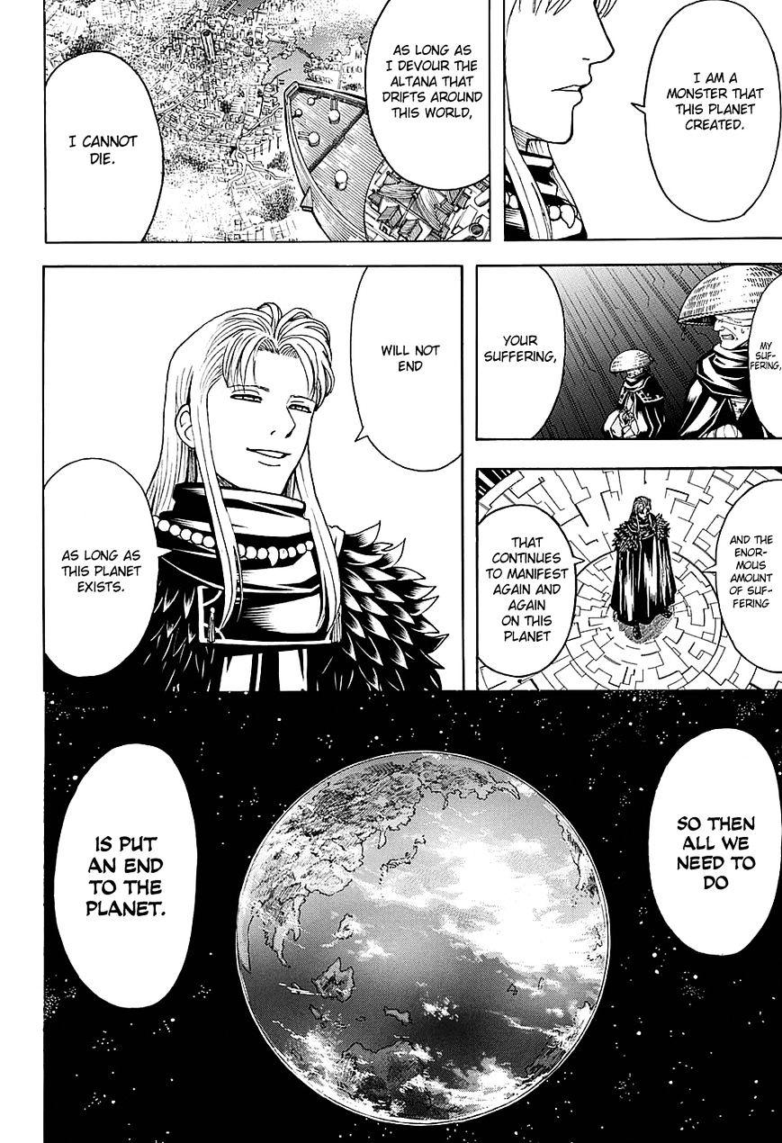 Gintama Chapter 594  Online Free Manga Read Image 19