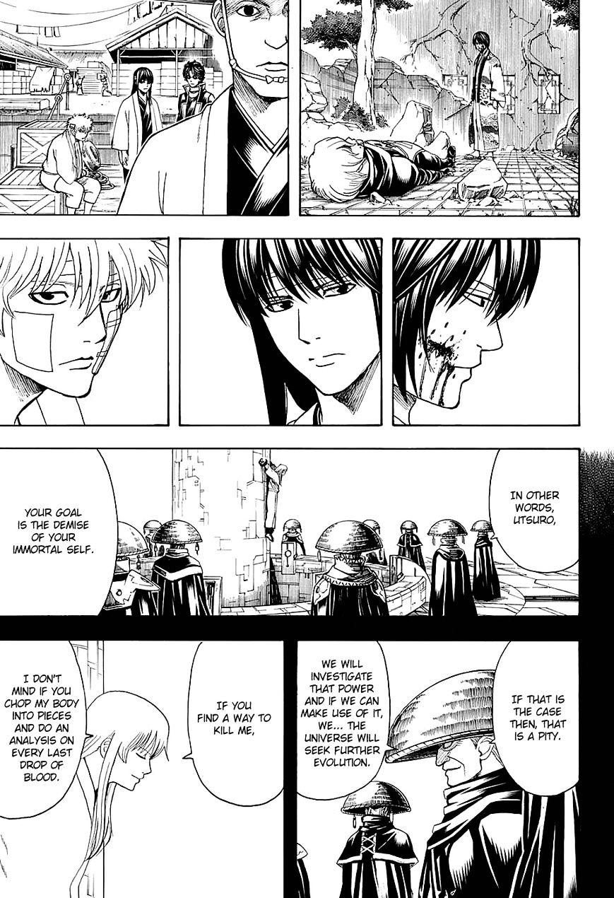 Gintama Chapter 594  Online Free Manga Read Image 6