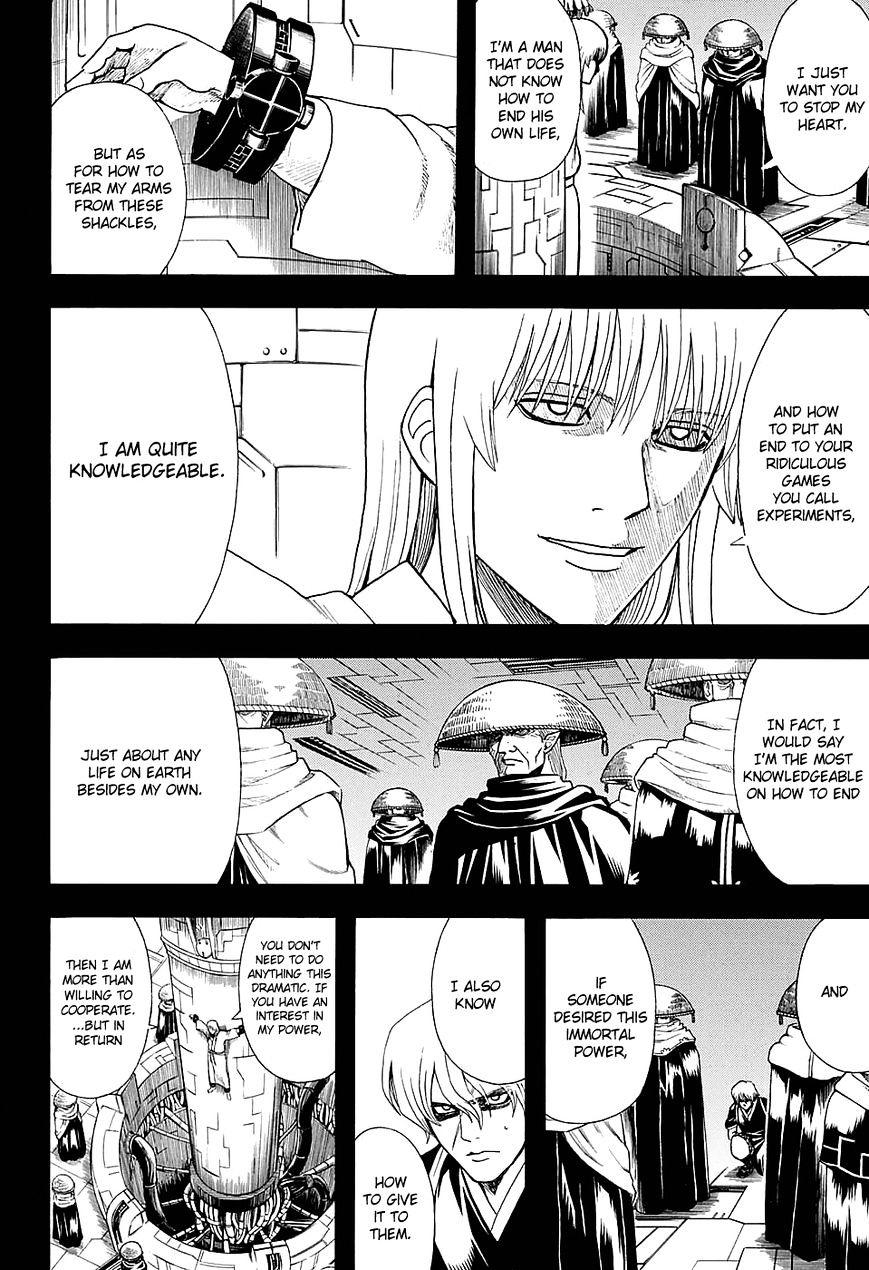 Gintama Chapter 594  Online Free Manga Read Image 7