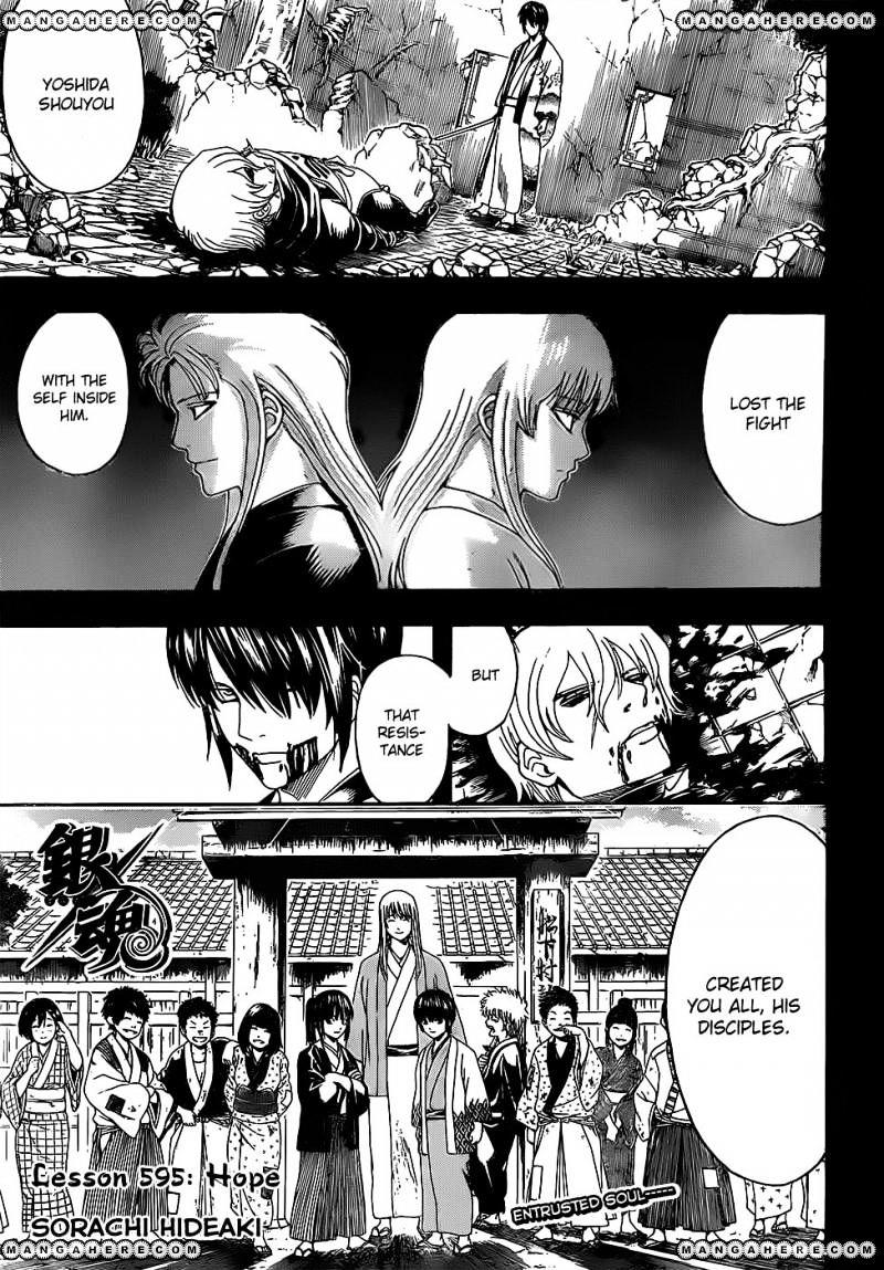 Gintama Chapter 595  Online Free Manga Read Image 1