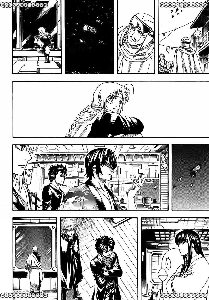 Gintama Chapter 595  Online Free Manga Read Image 18
