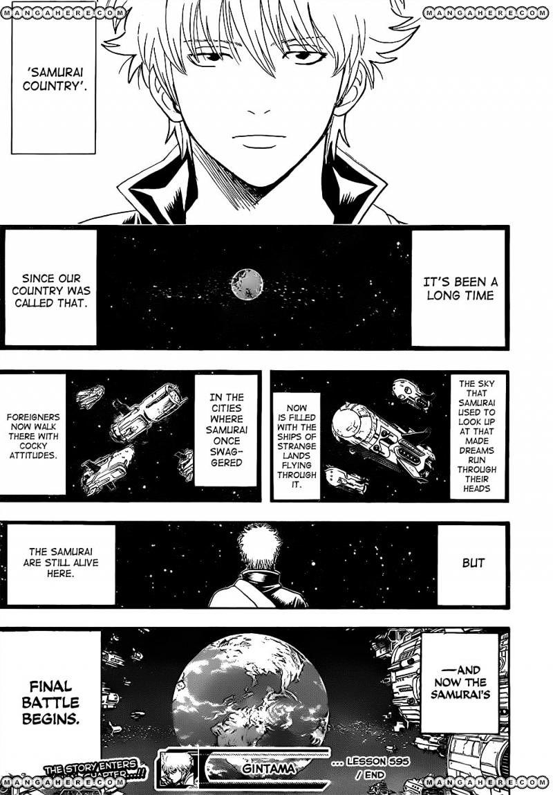 Gintama Chapter 595  Online Free Manga Read Image 19