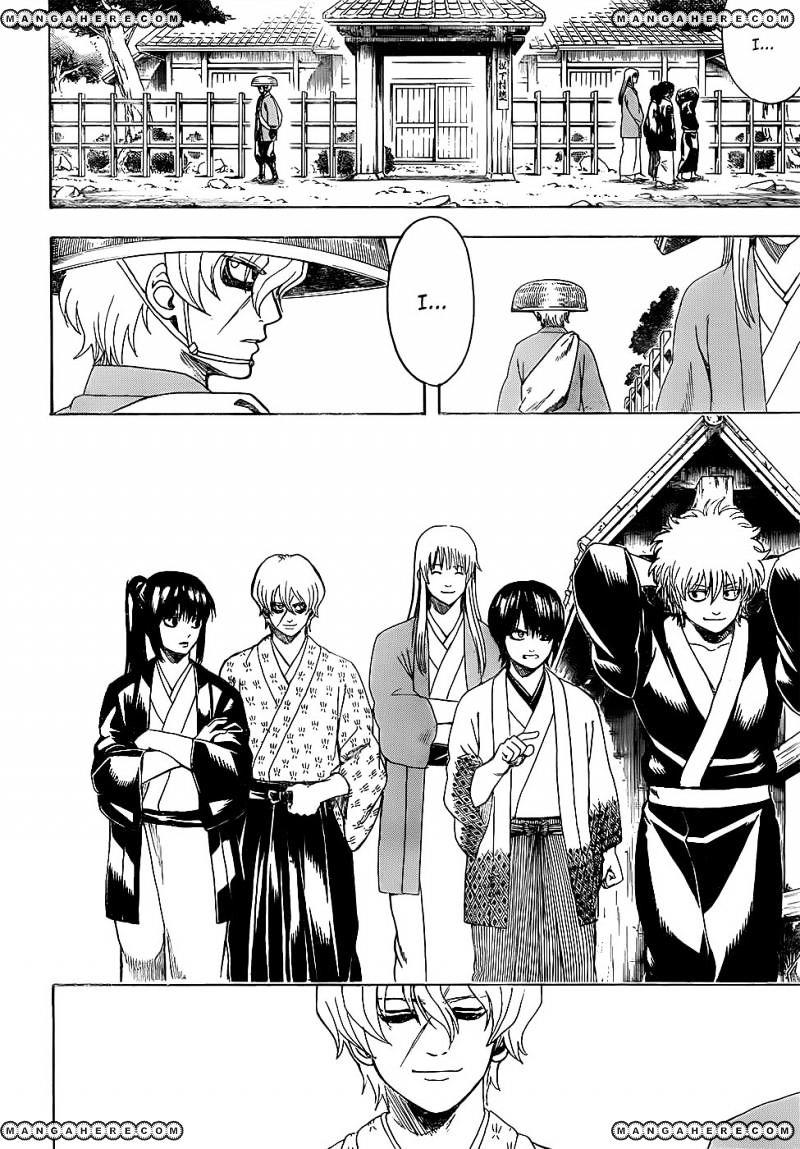 Gintama Chapter 595  Online Free Manga Read Image 4