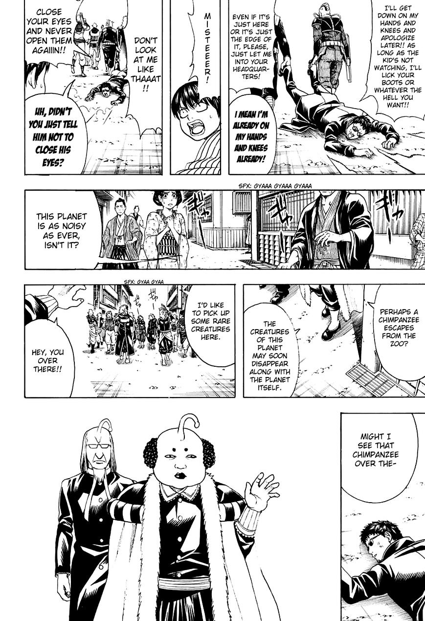 Gintama Chapter 597  Online Free Manga Read Image 12