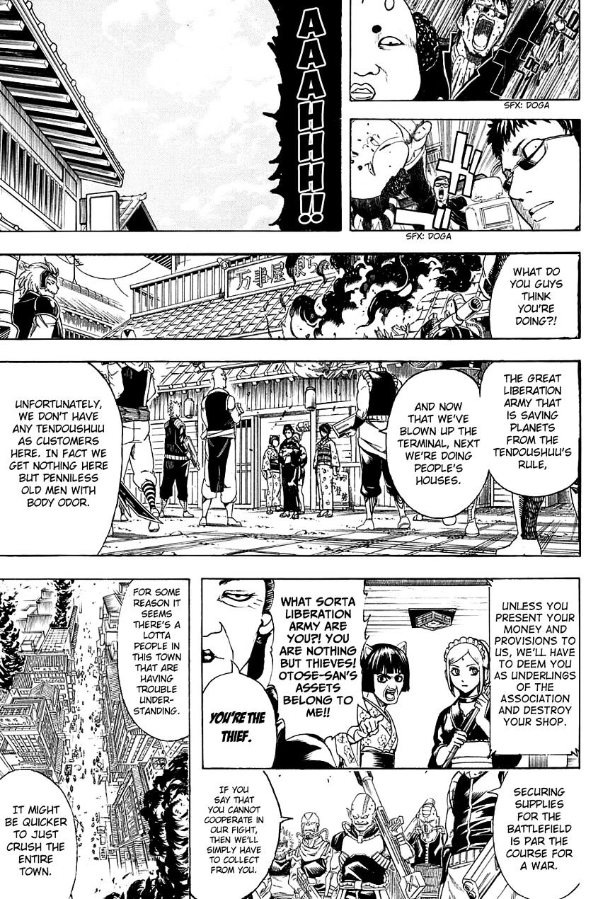 Gintama Chapter 597  Online Free Manga Read Image 13