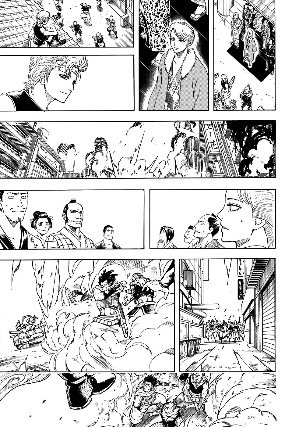 Gintama Chapter 598  Online Free Manga Read Image 11