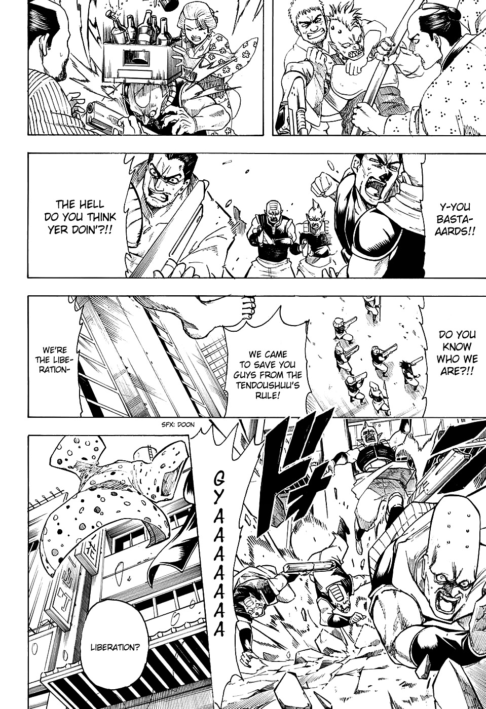 Gintama Chapter 598  Online Free Manga Read Image 14