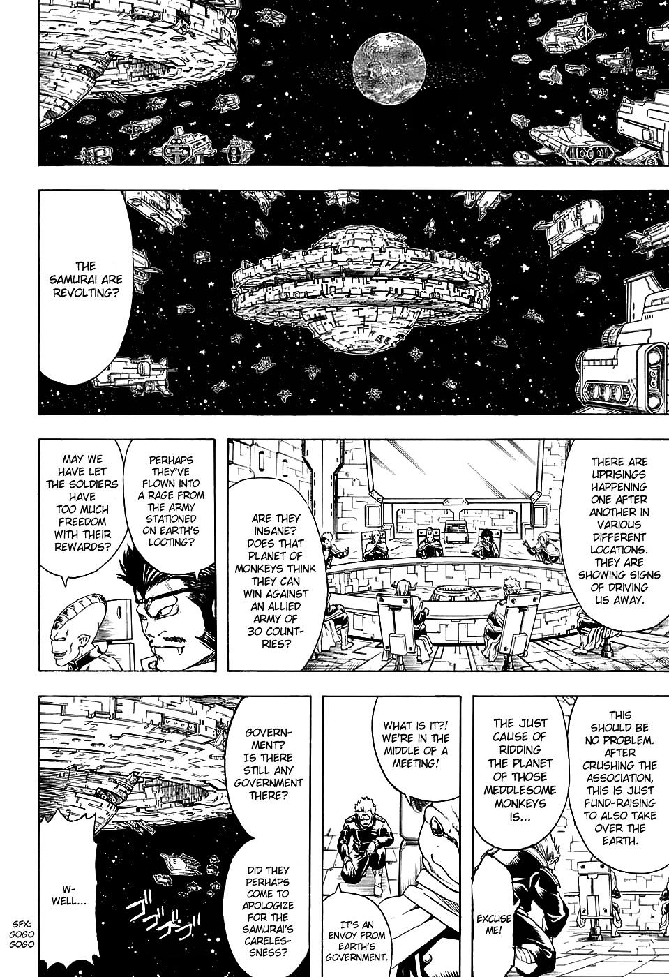Gintama Chapter 598  Online Free Manga Read Image 18
