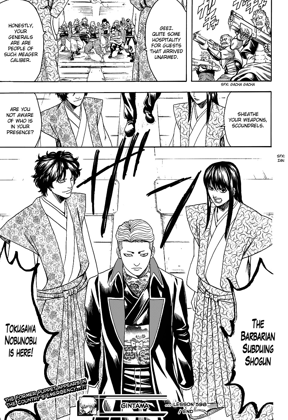 Gintama Chapter 598  Online Free Manga Read Image 19