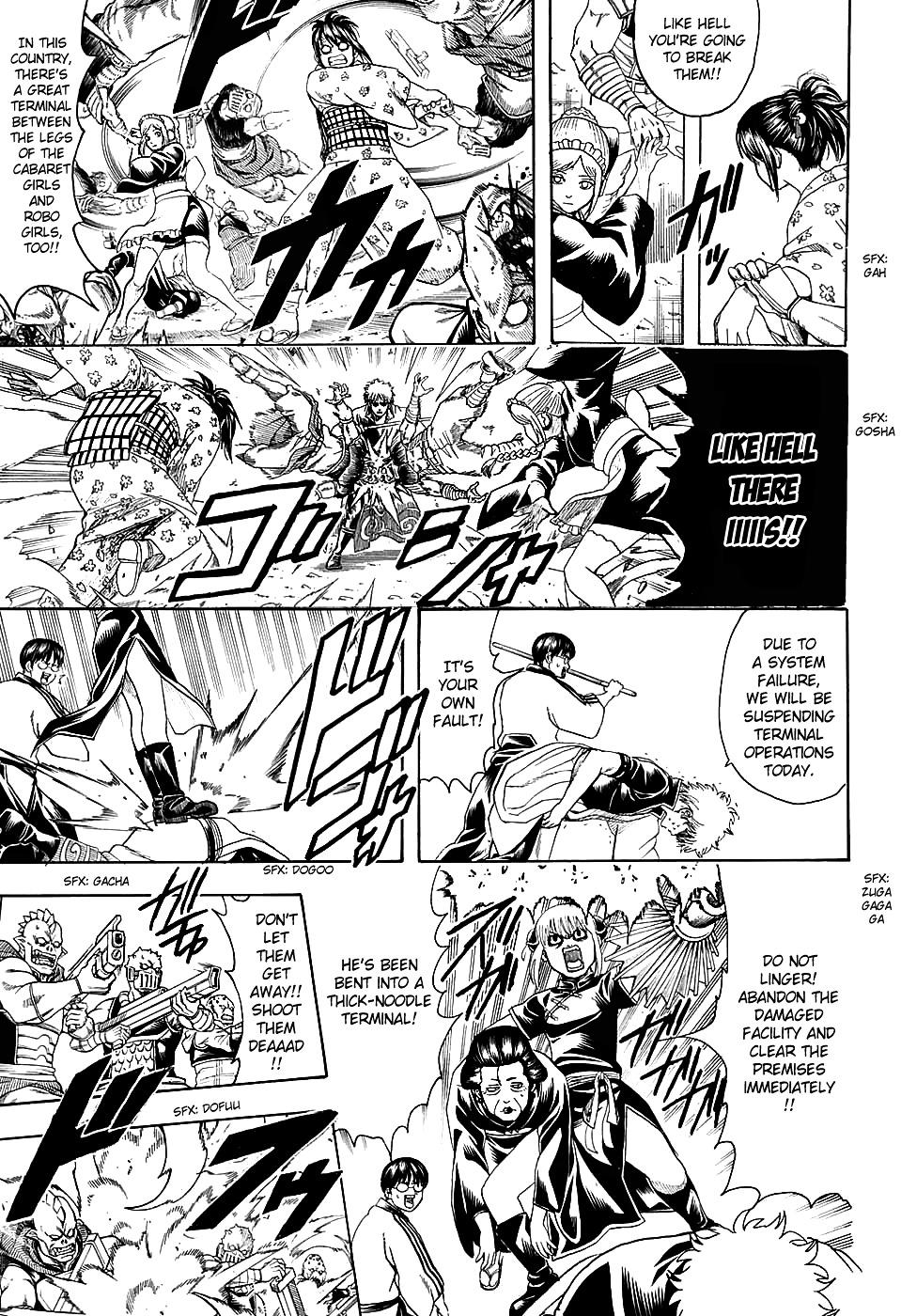 Gintama Chapter 598  Online Free Manga Read Image 7