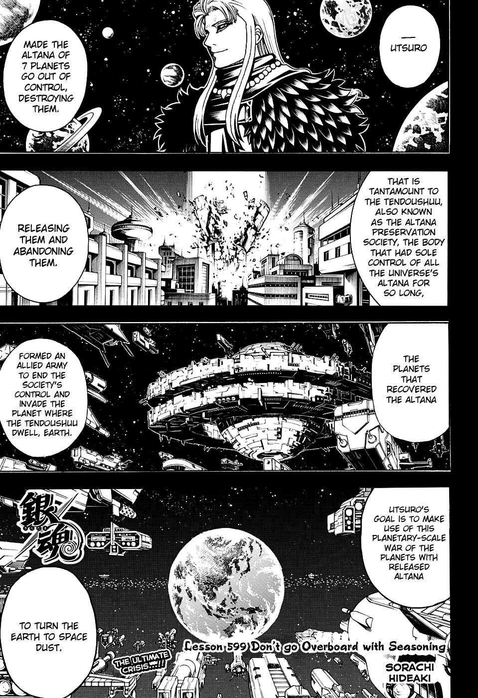 Gintama Chapter 599  Online Free Manga Read Image 1