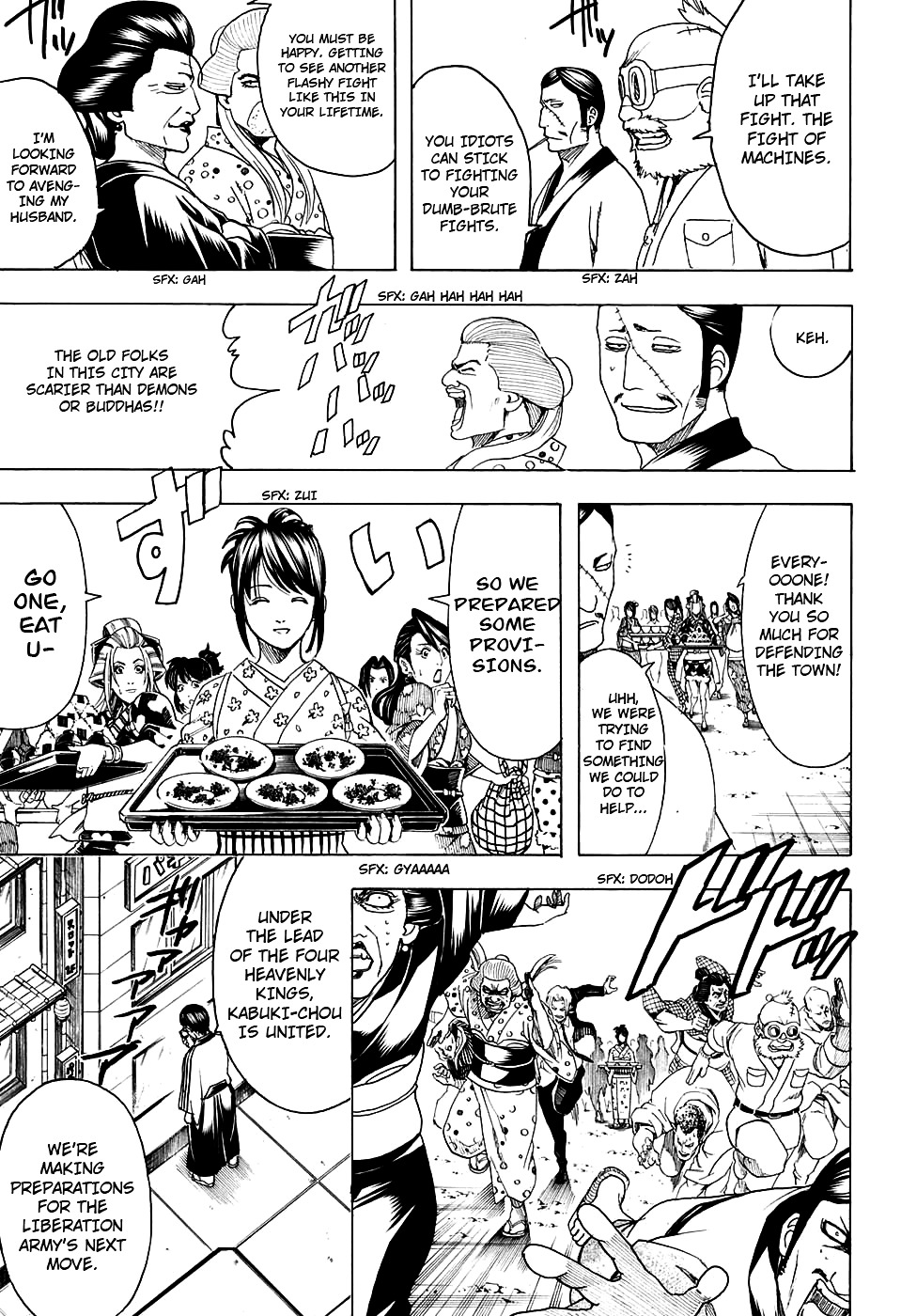 Gintama Chapter 599  Online Free Manga Read Image 13