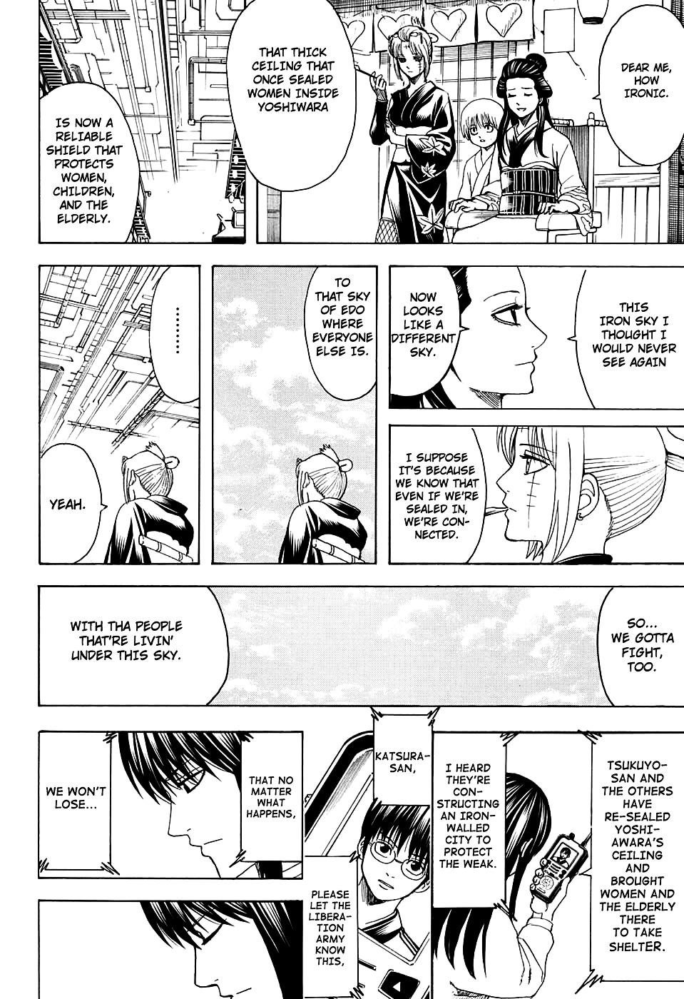 Gintama Chapter 599  Online Free Manga Read Image 16