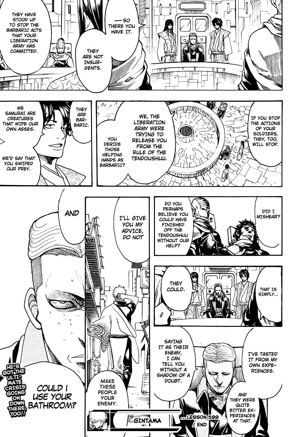 Gintama Chapter 599  Online Free Manga Read Image 17