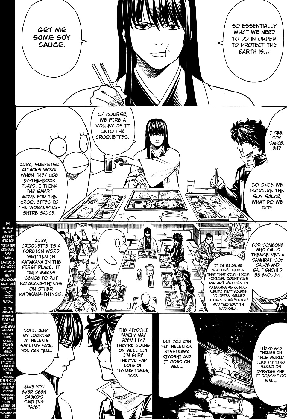 Gintama Chapter 599  Online Free Manga Read Image 2