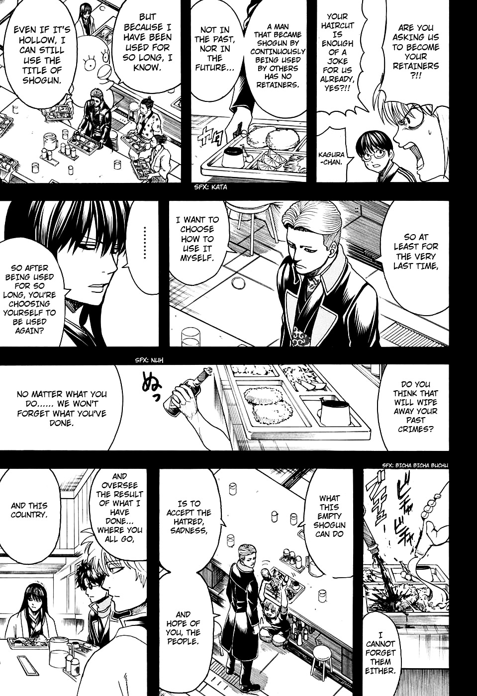 Gintama Chapter 599  Online Free Manga Read Image 7