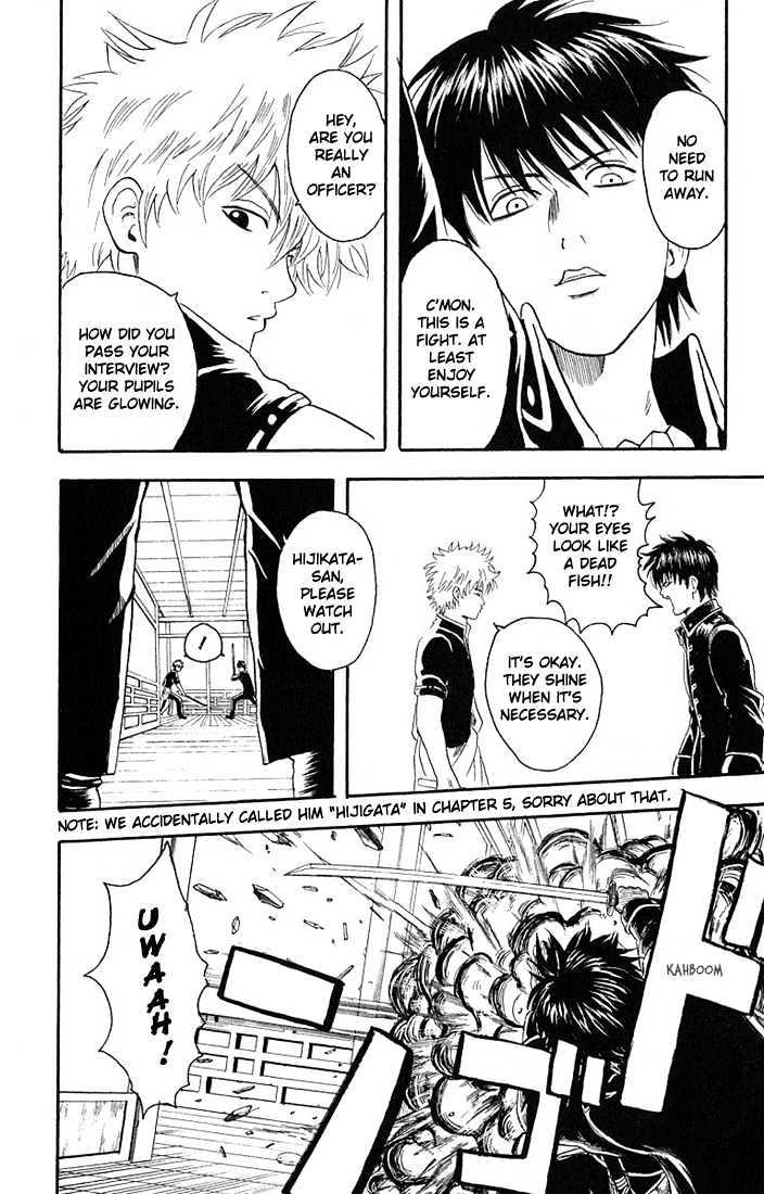 Gintama Chapter 6  Online Free Manga Read Image 10