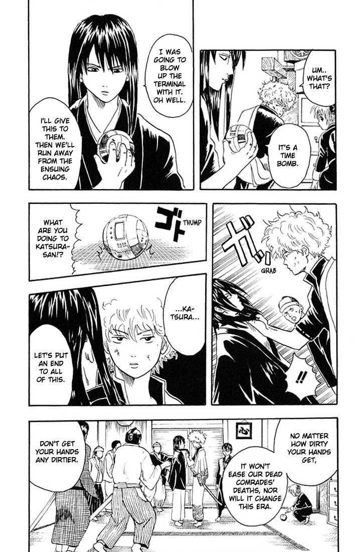 Gintama Chapter 6  Online Free Manga Read Image 12