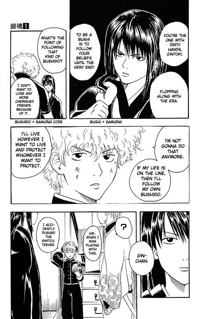 Gintama Chapter 6  Online Free Manga Read Image 13
