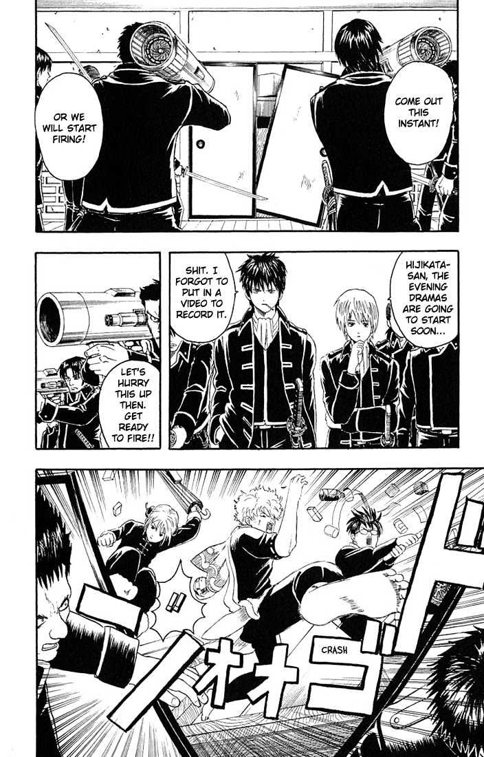 Gintama Chapter 6  Online Free Manga Read Image 14