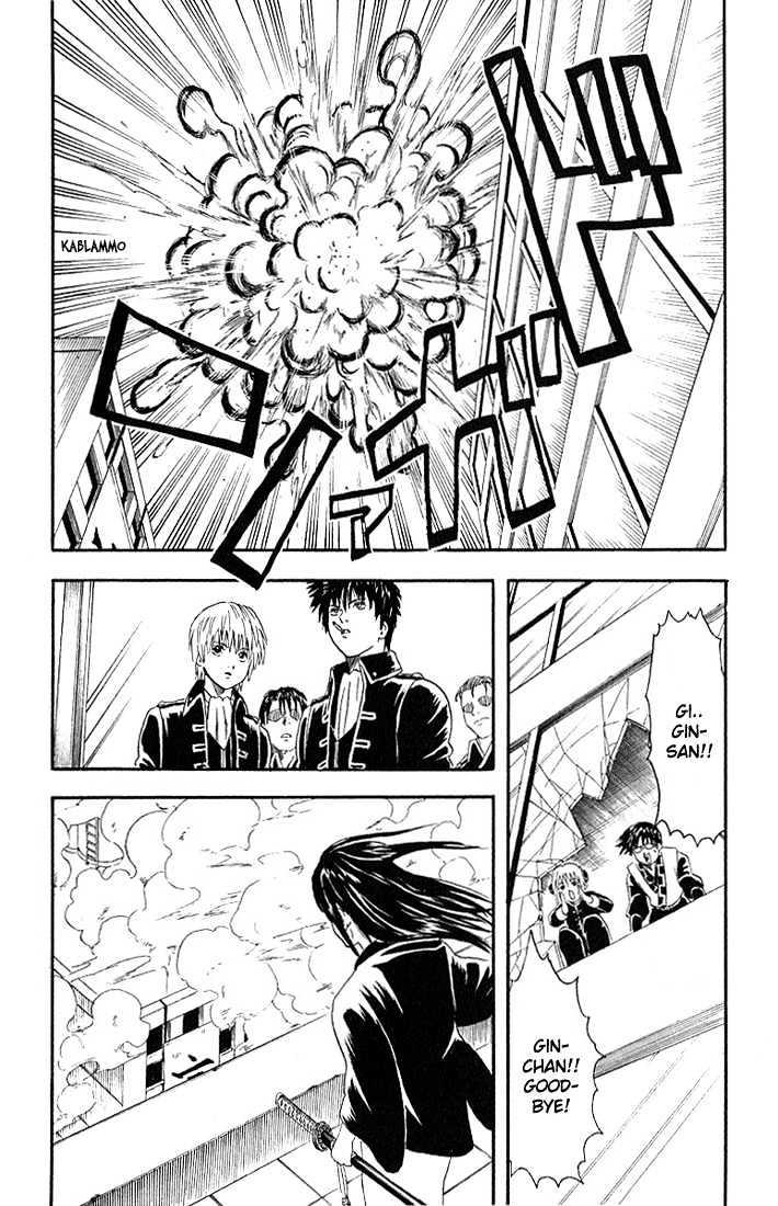 Gintama Chapter 6  Online Free Manga Read Image 18