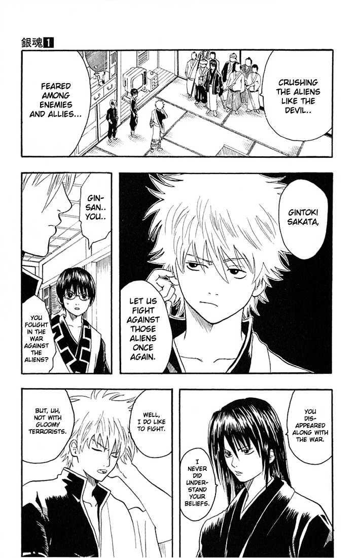 Gintama Chapter 6  Online Free Manga Read Image 3