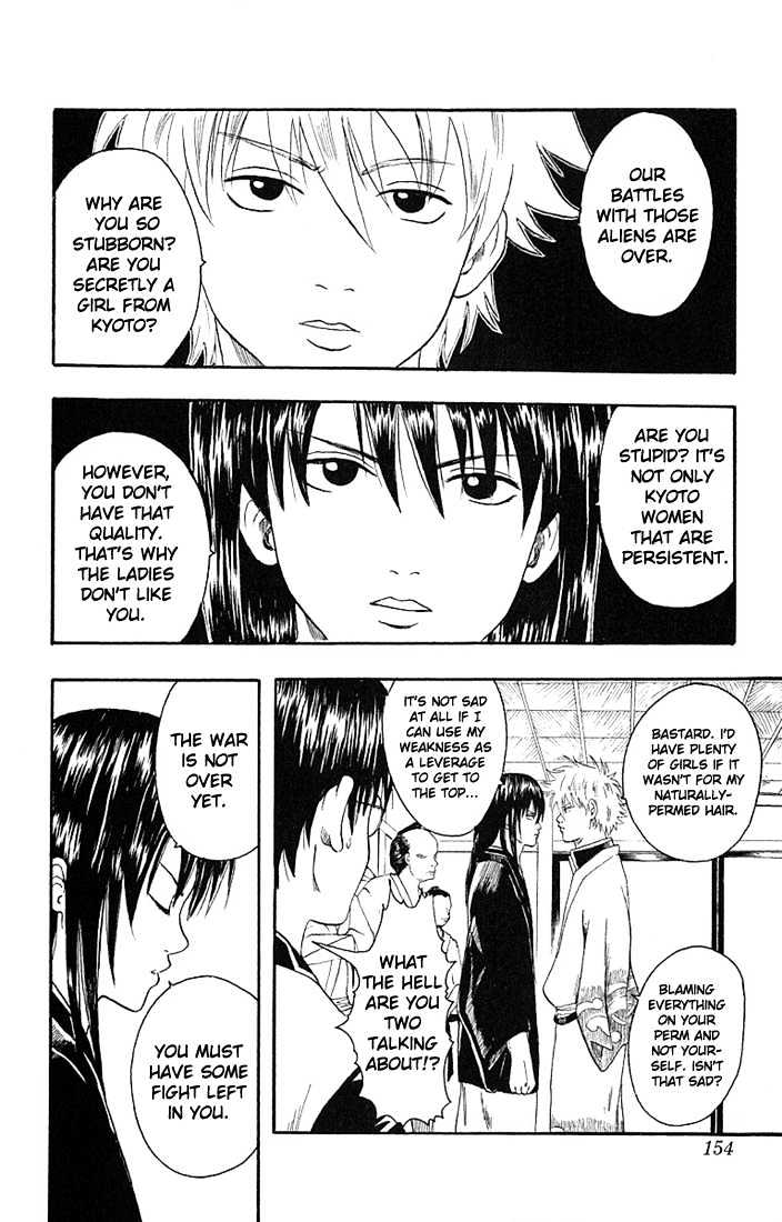 Gintama Chapter 6  Online Free Manga Read Image 4