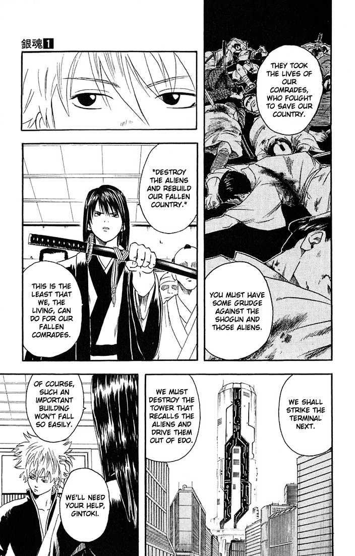Gintama Chapter 6  Online Free Manga Read Image 5