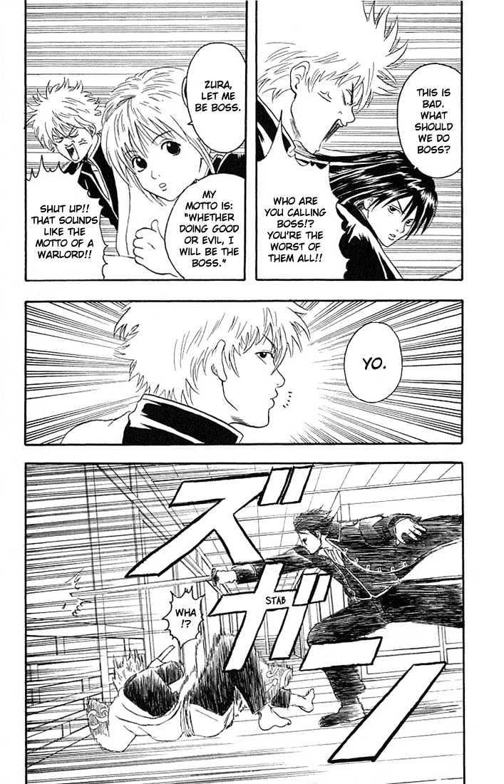 Gintama Chapter 6  Online Free Manga Read Image 9