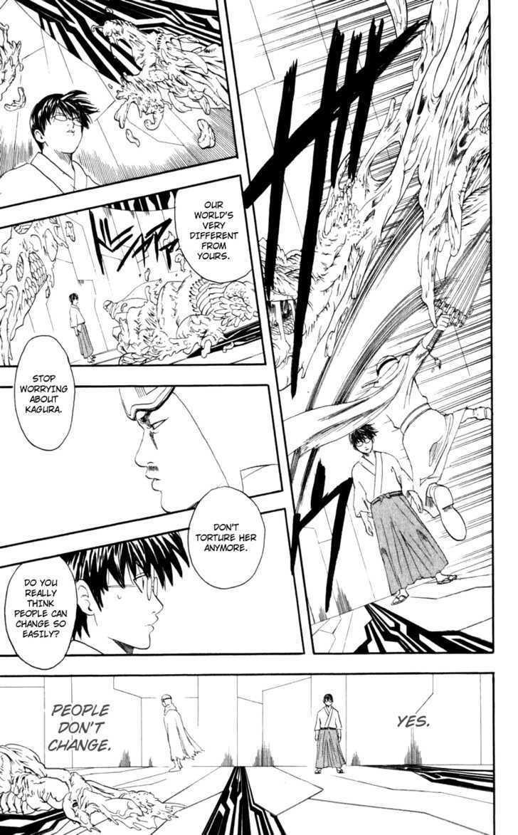 Gintama Chapter 60  Online Free Manga Read Image 12