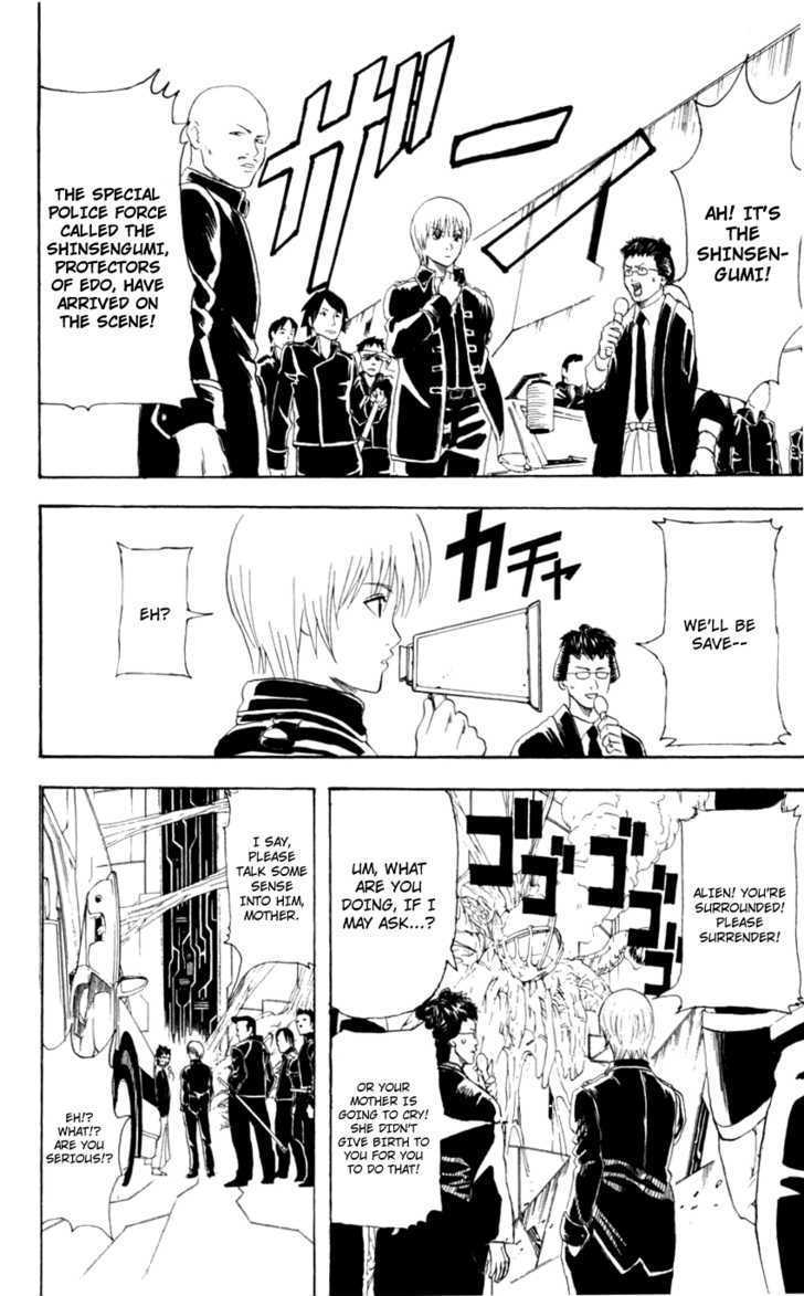 Gintama Chapter 60  Online Free Manga Read Image 15