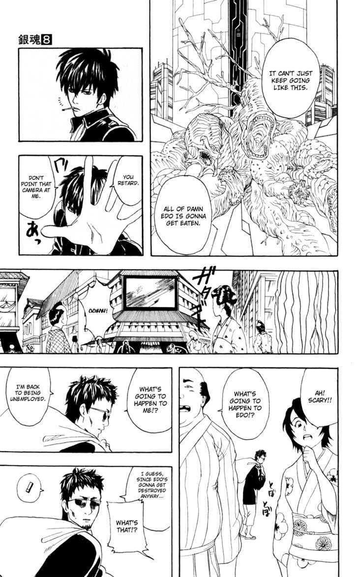Gintama Chapter 60  Online Free Manga Read Image 18