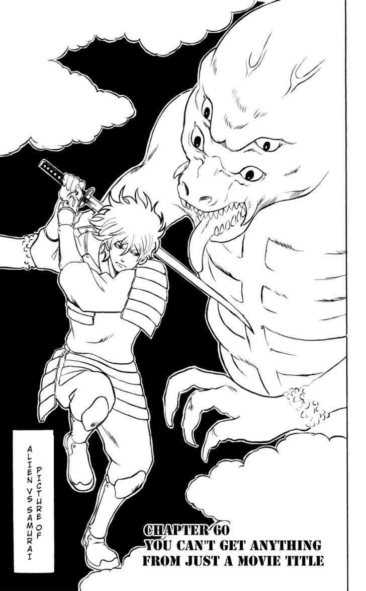 Gintama Chapter 60  Online Free Manga Read Image 4