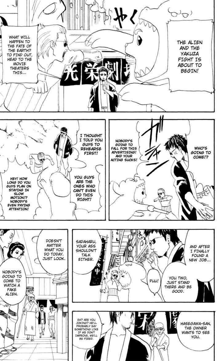 Gintama Chapter 60  Online Free Manga Read Image 6