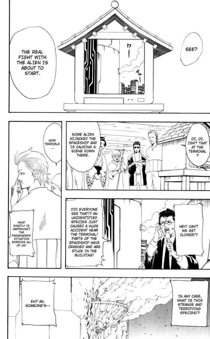 Gintama Chapter 60  Online Free Manga Read Image 7