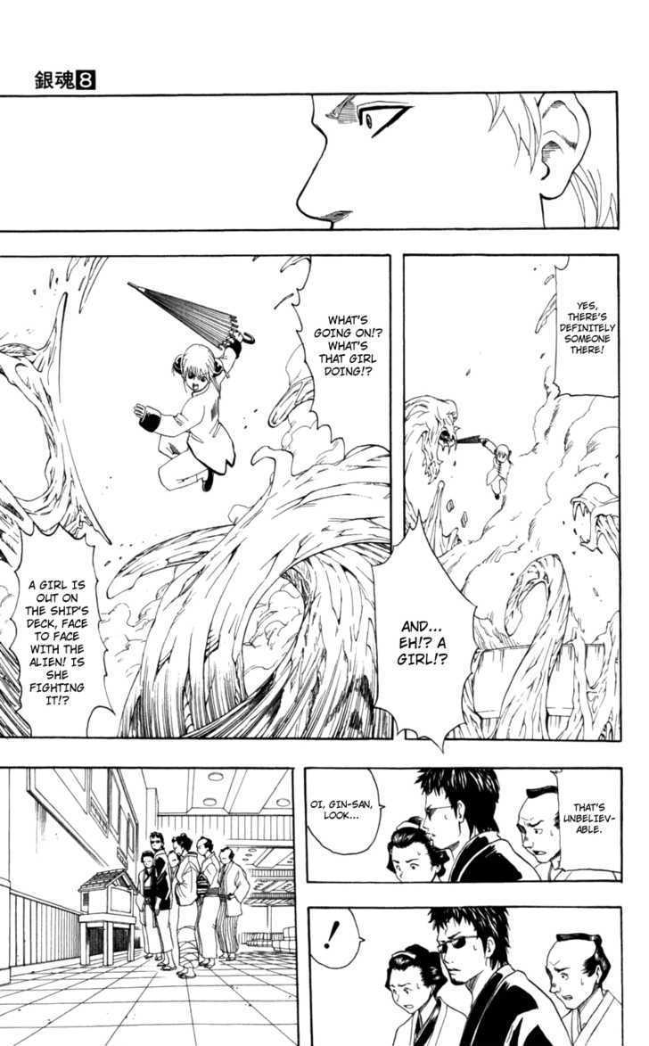 Gintama Chapter 60  Online Free Manga Read Image 8