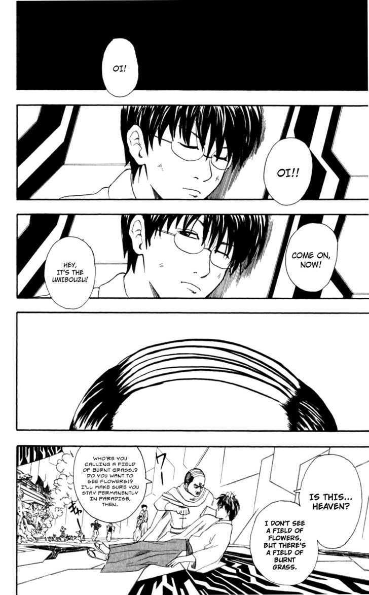 Gintama Chapter 60  Online Free Manga Read Image 9