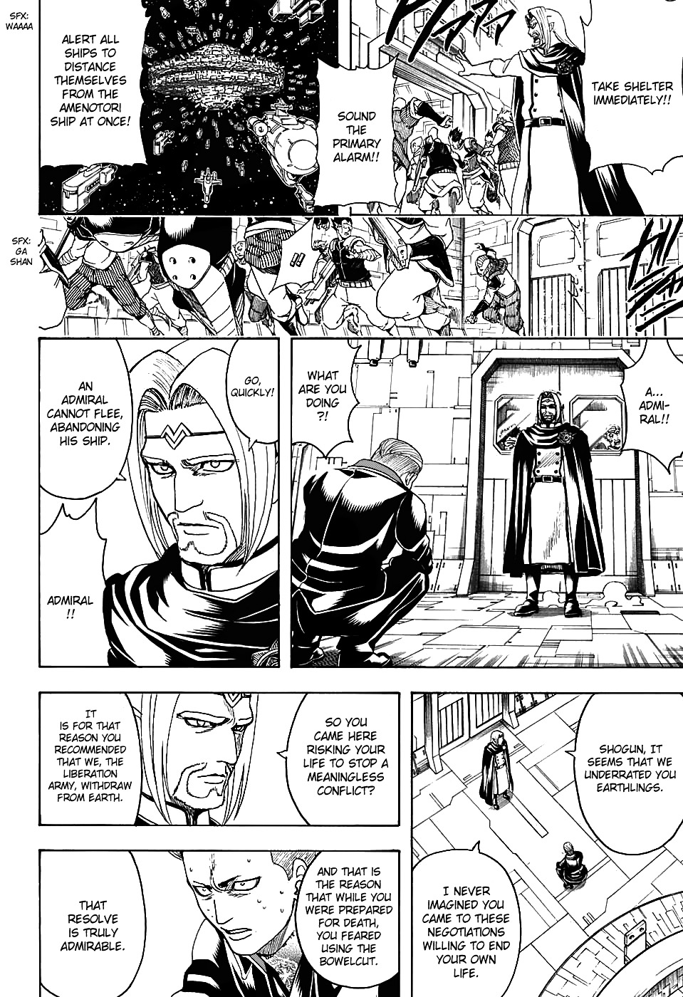 Gintama Chapter 600  Online Free Manga Read Image 12