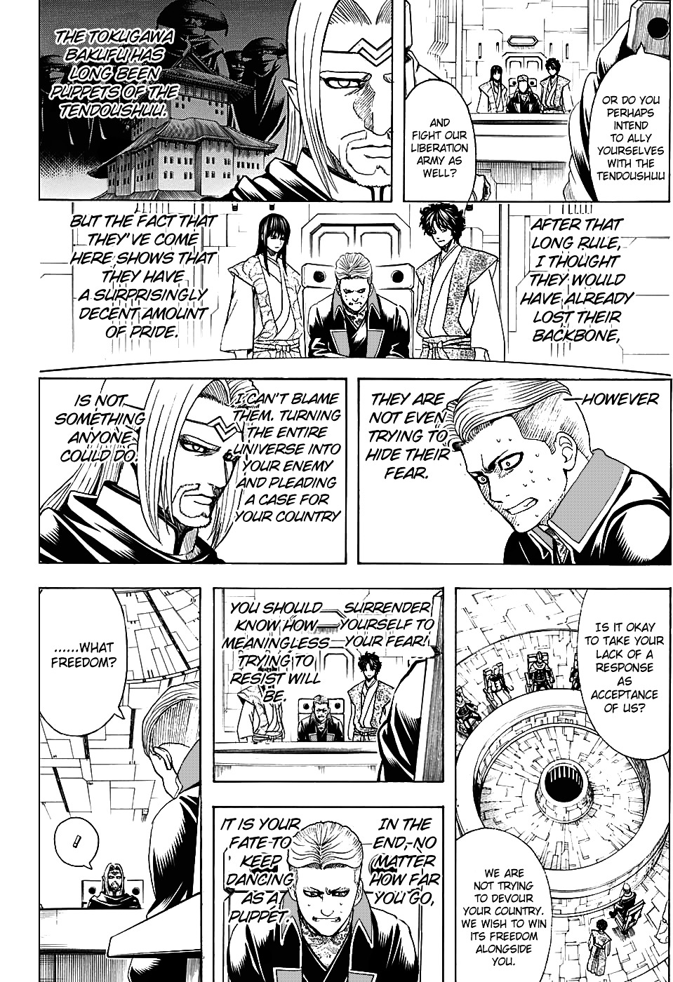 Gintama Chapter 600  Online Free Manga Read Image 4