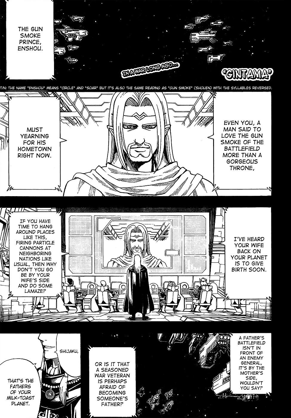 Gintama Chapter 602  Online Free Manga Read Image 1