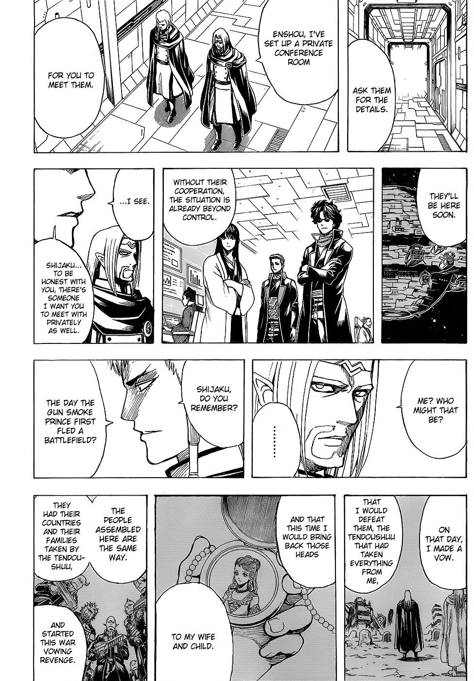 Gintama Chapter 602  Online Free Manga Read Image 14