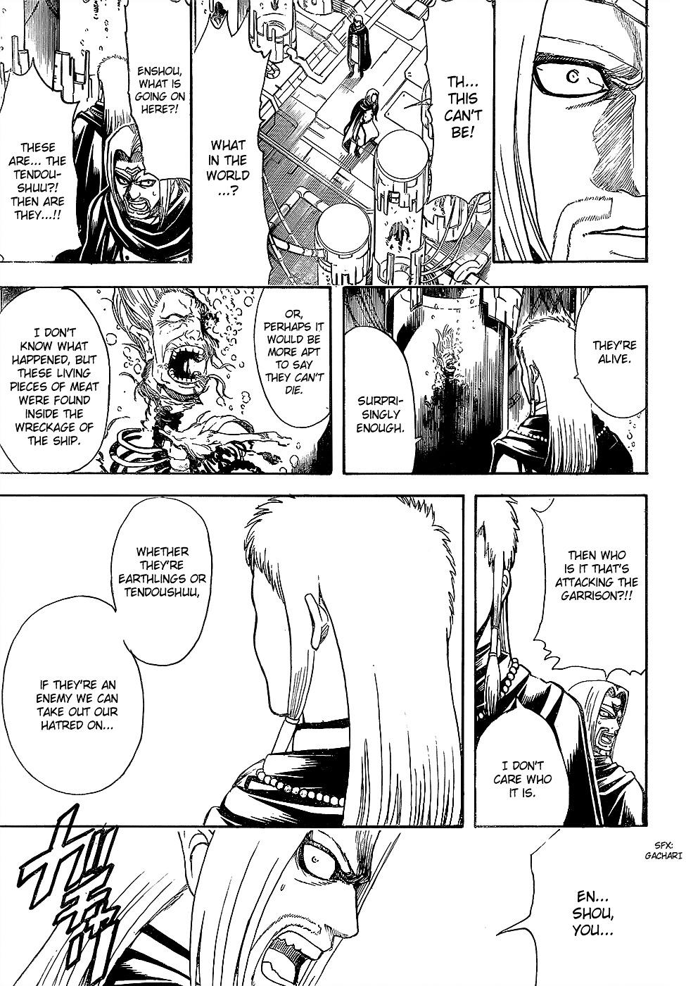 Gintama Chapter 602  Online Free Manga Read Image 17