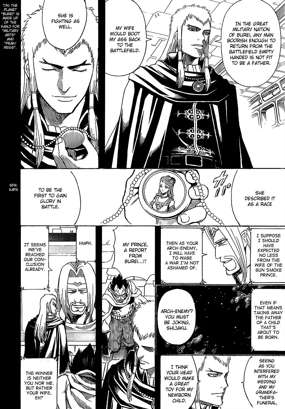 Gintama Chapter 602  Online Free Manga Read Image 2