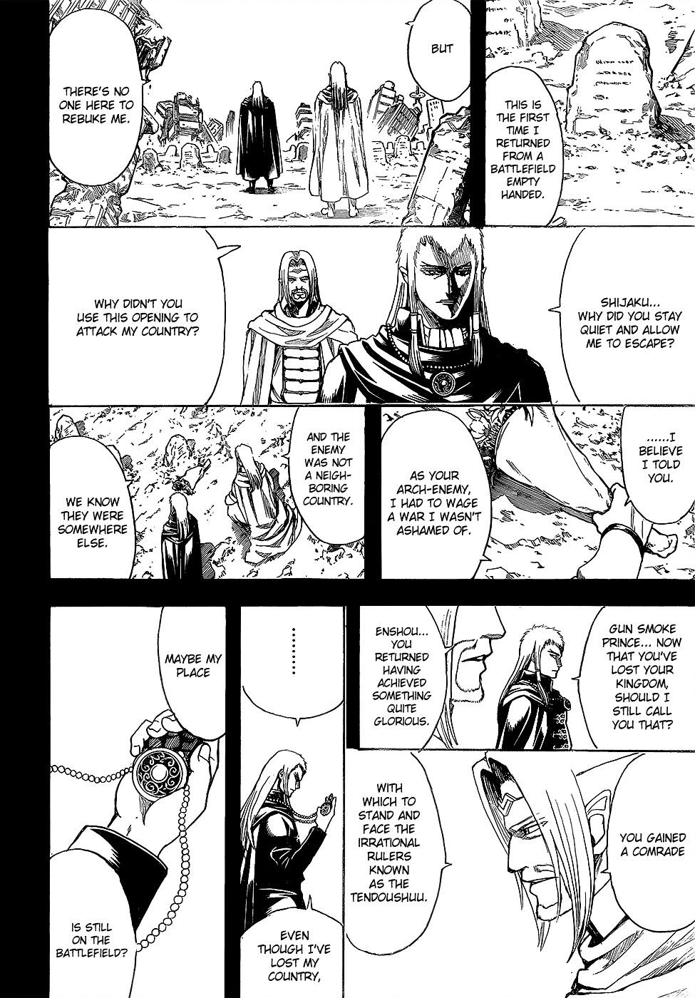 Gintama Chapter 602  Online Free Manga Read Image 4