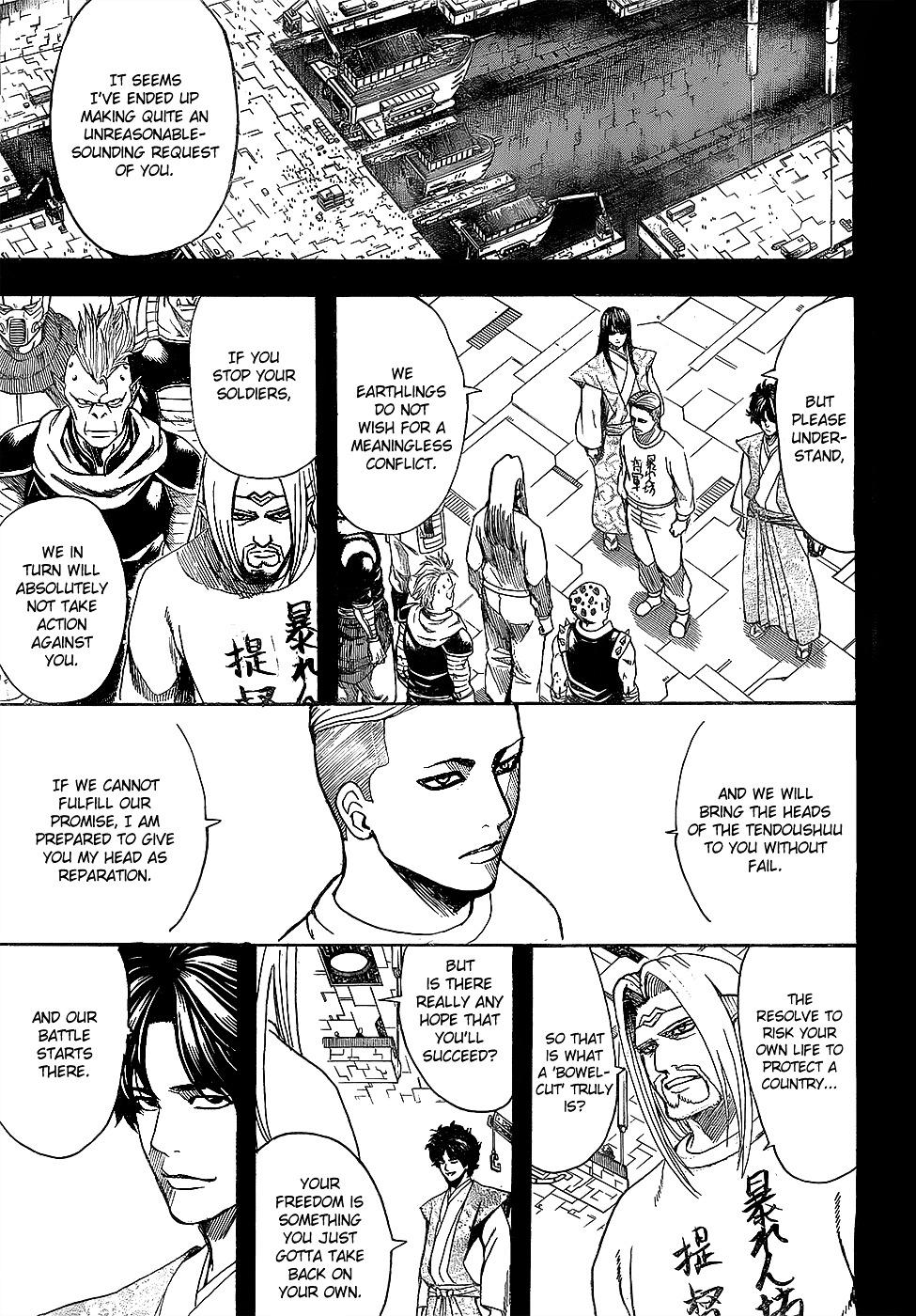 Gintama Chapter 602  Online Free Manga Read Image 9