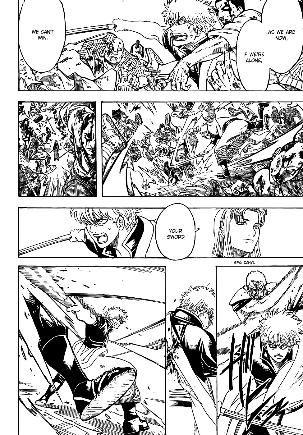 Gintama Chapter 604  Online Free Manga Read Image 14