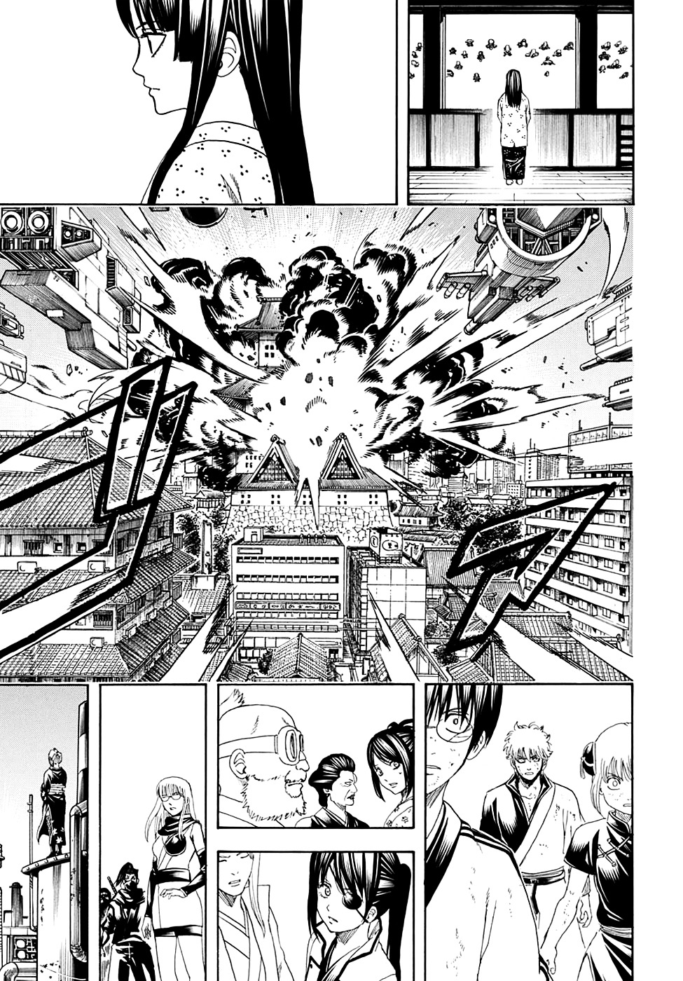 Gintama Chapter 605  Online Free Manga Read Image 14