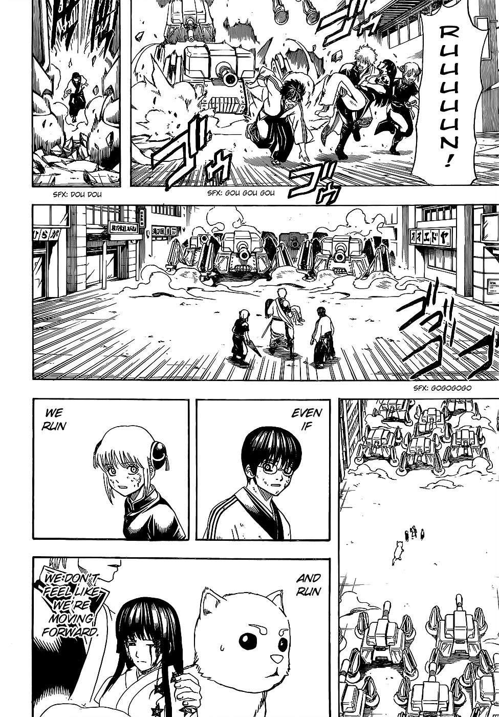 Gintama Chapter 605  Online Free Manga Read Image 17