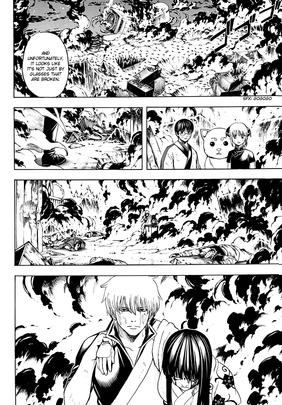 Gintama Chapter 605  Online Free Manga Read Image 5