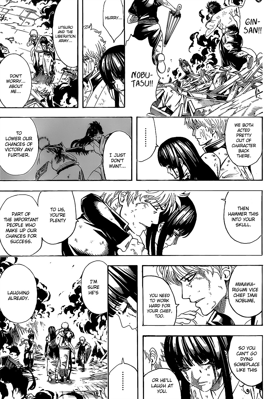 Gintama Chapter 605  Online Free Manga Read Image 6
